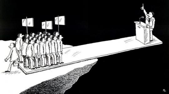 Protestni marš